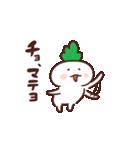 根菜ラディGO 4(個別スタンプ:02)