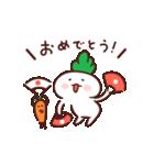 根菜ラディGO 4(個別スタンプ:03)