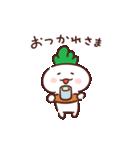 根菜ラディGO 4(個別スタンプ:04)