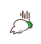 根菜ラディGO 4(個別スタンプ:07)