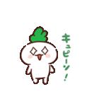 根菜ラディGO 4(個別スタンプ:08)