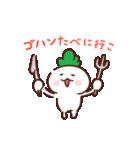 根菜ラディGO 4(個別スタンプ:09)