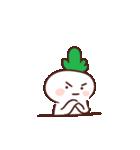 根菜ラディGO 4(個別スタンプ:11)