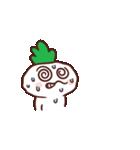 根菜ラディGO 4(個別スタンプ:14)