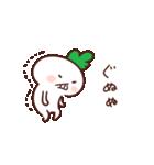 根菜ラディGO 4(個別スタンプ:15)