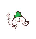 根菜ラディGO 4(個別スタンプ:19)