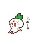 根菜ラディGO 4(個別スタンプ:22)