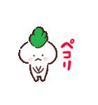 根菜ラディGO 4(個別スタンプ:24)