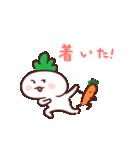 根菜ラディGO 4(個別スタンプ:25)