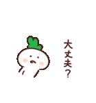 根菜ラディGO 4(個別スタンプ:26)