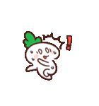 根菜ラディGO 4(個別スタンプ:27)