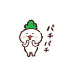 根菜ラディGO 4(個別スタンプ:31)