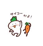 根菜ラディGO 4(個別スタンプ:32)