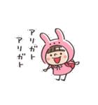 うさズキン(ピンク)(個別スタンプ:04)