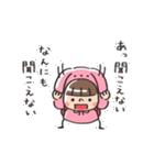 うさズキン(ピンク)(個別スタンプ:15)