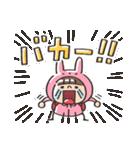 うさズキン(ピンク)(個別スタンプ:20)