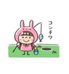 うさズキン(ピンク)(個別スタンプ:24)