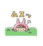 うさズキン(ピンク)(個別スタンプ:26)