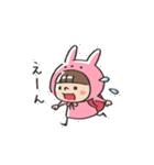 うさズキン(ピンク)(個別スタンプ:29)