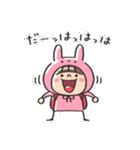 うさズキン(ピンク)(個別スタンプ:33)