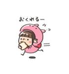 うさズキン(ピンク)(個別スタンプ:35)