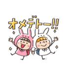 うさズキン(ピンク)(個別スタンプ:40)