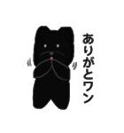 クロ助の気持ち♡part2(個別スタンプ:01)