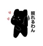 クロ助の気持ち♡part2(個別スタンプ:02)