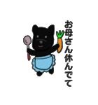 クロ助の気持ち♡part2(個別スタンプ:03)