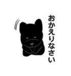 クロ助の気持ち♡part2(個別スタンプ:04)