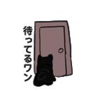 クロ助の気持ち♡part2(個別スタンプ:05)