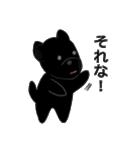 クロ助の気持ち♡part2(個別スタンプ:06)