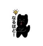 クロ助の気持ち♡part2(個別スタンプ:07)