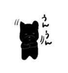 クロ助の気持ち♡part2(個別スタンプ:10)