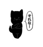 クロ助の気持ち♡part2(個別スタンプ:15)