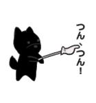 クロ助の気持ち♡part2(個別スタンプ:21)
