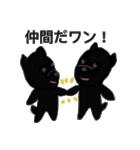 クロ助の気持ち♡part2(個別スタンプ:24)
