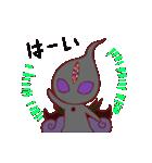 にゃるらとほてぷ(個別スタンプ:01)