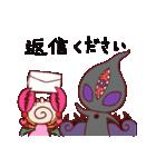 にゃるらとほてぷ(個別スタンプ:02)