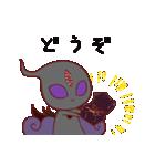 にゃるらとほてぷ(個別スタンプ:03)