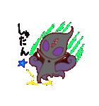 にゃるらとほてぷ(個別スタンプ:04)