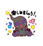 にゃるらとほてぷ(個別スタンプ:06)