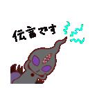 にゃるらとほてぷ(個別スタンプ:07)