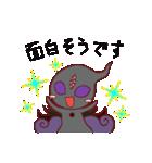 にゃるらとほてぷ(個別スタンプ:08)