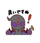 にゃるらとほてぷ(個別スタンプ:10)