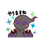 にゃるらとほてぷ(個別スタンプ:16)