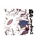 にゃるらとほてぷ(個別スタンプ:19)