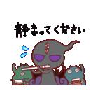 にゃるらとほてぷ(個別スタンプ:20)