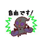 にゃるらとほてぷ(個別スタンプ:21)