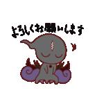 にゃるらとほてぷ(個別スタンプ:22)